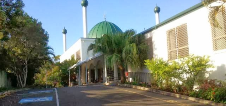 islamic society gold coast