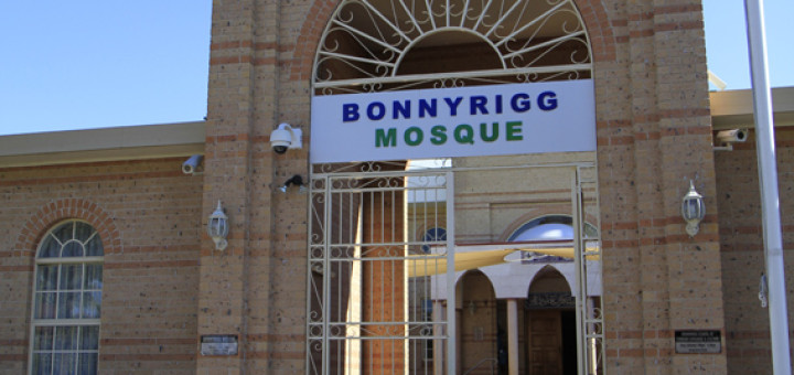 screen-central-Bonnyrigg-Mosque-1